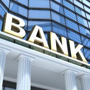 Банки Русского