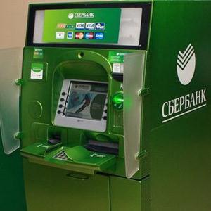 Банкоматы Русского