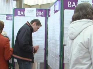 Центры занятости Русского