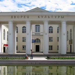 Дворцы и дома культуры Русского