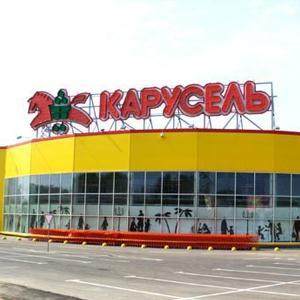 Гипермаркеты Русского