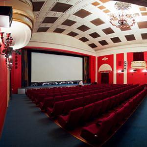 Кинотеатры Русского
