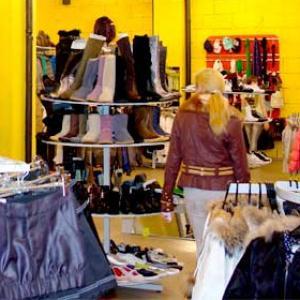 Магазины одежды и обуви Русского