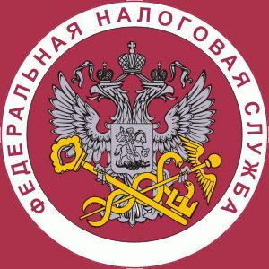 Налоговые инспекции, службы Русского