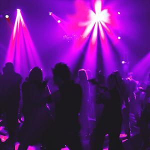Ночные клубы Русского
