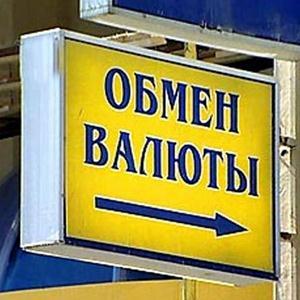 Обмен валют Русского
