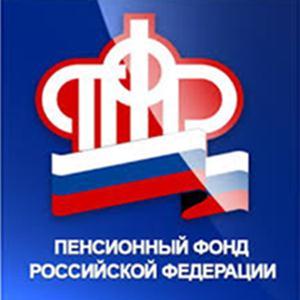 Пенсионные фонды Русского