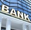 Банки в Русском