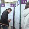 Центры занятости в Русском