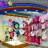 Детские магазины в Русском