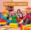 Детские сады в Русском
