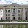Дворцы и дома культуры в Русском