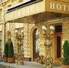 Гостиницы в Русском