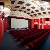 Кинотеатры в Русском