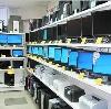 Компьютерные магазины в Русском