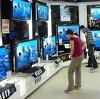 Магазины электроники в Русском