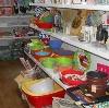Магазины хозтоваров в Русском