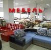 Магазины мебели в Русском