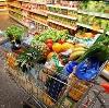 Магазины продуктов в Русском