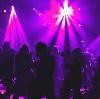 Ночные клубы в Русском