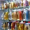 Парфюмерные магазины в Русском