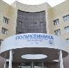 Поликлиники в Русском