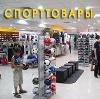 Спортивные магазины в Русском