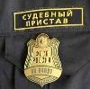 Судебные приставы в Русском