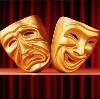 Театры в Русском
