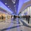 Торговые центры в Русском