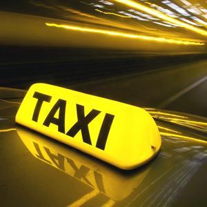 Такси Русского