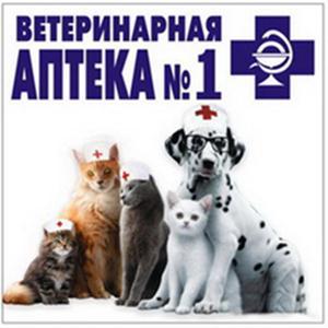 Ветеринарные аптеки Русского